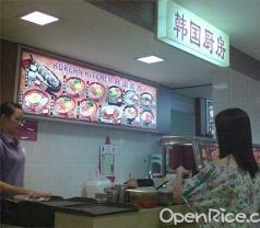 Korean Kitchen Photos