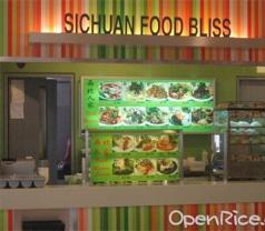 Si Chuan Food Bliss (North Western Cuisine) Photos