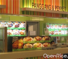 Panggang & Penyet Photos