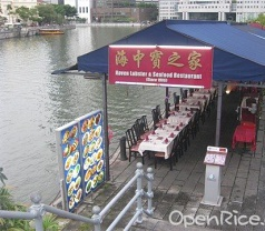 Haven Lobster & Seafood Restaurant Photos