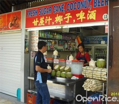 Fresh Sugarcane, Coconut, Beer Photos