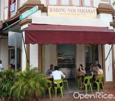 Waang Nasi Pariamah Photos