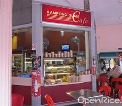 Kampong Glam Café Photos