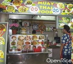 Muay Thai Food Photos