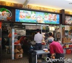 Fish Porridge.Seafood Soup-Chao Zhou Yu Zhou Photos