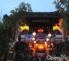 Forbidden City Pte Ltd Photos