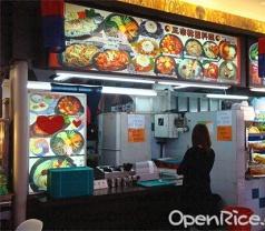 Zhen Zhong Korean Cuisine Photos
