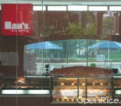 Han Pool Café Photos