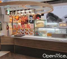 Roasted Meat & Hainan Chicken Rice Photos