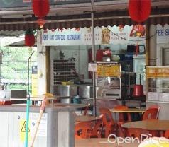 216 Coffee Shop (Hong Kiat Seafood Restaurant) Photos