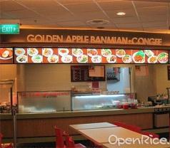 Golden Apple BanMian.Congee Photos