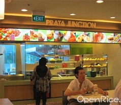 Prata Junction Photos