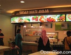 Sedap Nasi Ayam Photos