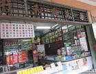 Ho Heng Wan Medicine Photos