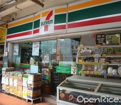 Marriam B Muslim Food Stall Photos