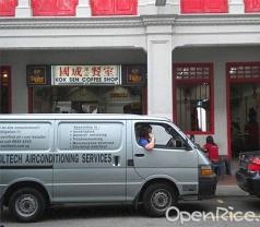 Kok Sen Coffee Shop Photos