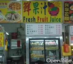 Fresh Fruit Juice - Fair Link Food Centre Photos