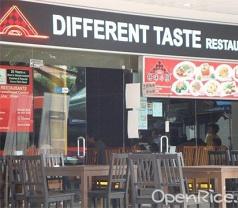 Different Taste Restaurant Photos