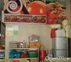 Qiu Ji Fried Hokkien Noodle Photos