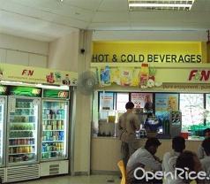 Hot & Cold Beverage - Food Enclave Photos
