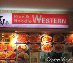 Western Rice / Noodles Photos