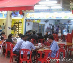 AH Nam BBQ Restaurant Photos