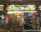 Cui Xiang Yuan Restaurant Photos