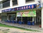 Tian Chen Seafood Place Photos
