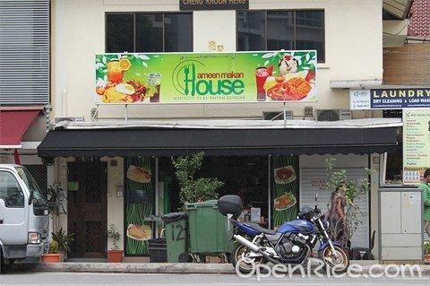 Ameen Makan House