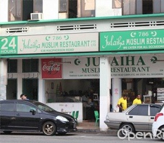 Julaiha Muslim Restaurant Pte Ltd Photos