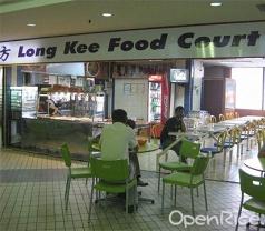 Long Kee Food Court Photos