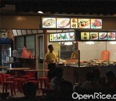 Yong Li Mixed Rice Photos