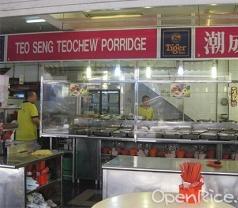 Teo Seng Teochew Porridge House Photos