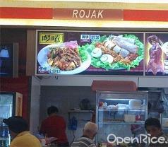 Rojak Stall Photos