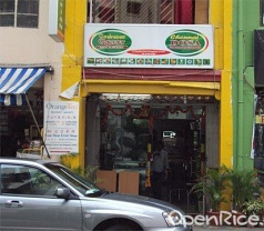 Chennai Dosai Pte Ltd Photos