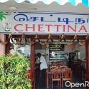 Chettinadu