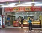 Leung Sang Hong Kong Pastries Photos