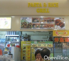 Spicy Box (Pasta and Rice Grill) Photos