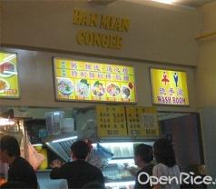 Ban Mian. Congee Photos