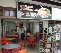 51 Famous Katong Laksa Photos