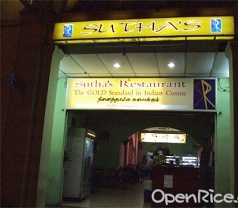 Sutha's Restaurant Pte Ltd Photos