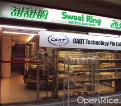 Sweet Ring (Pastries & Cake Shop) Photos