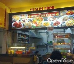 Shenton Way Rojak Muslim Food Photos