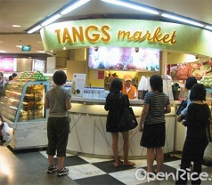 Tangs Market (Drinks Stall) Photos