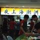 Ye Shang Hai Teochew Porridge - Boyang Coffee Shop