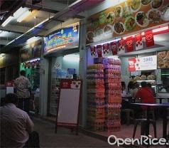 Farasha Prata Paradise Restaurant Photos