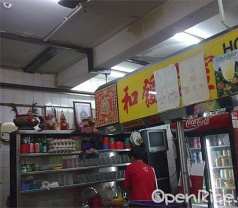 Hoe Huat Drinks Stall Photos