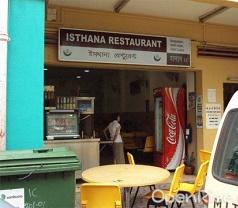 Isthana Restaurant Photos