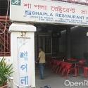 Shapla Restaurant Pte Ltd