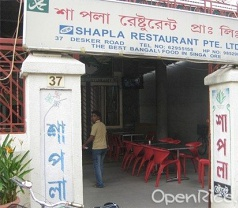 Shapla Restaurant Pte Ltd Photos